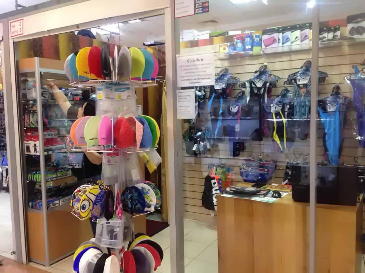 Открытие магазина товаров для плавания в Минске
