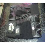 Перчатки для фитнеса 912