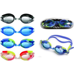 Очки для плавания Effea 2627