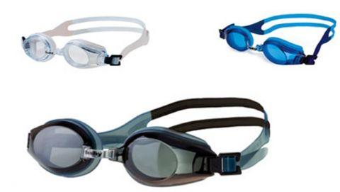 Очки для плавания Пионер 4130